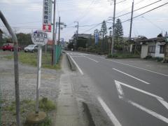 「大原入口」バス停留所