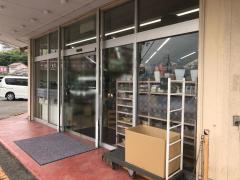 Seria 田辺店