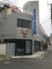 東京工科自動車大学校品川校