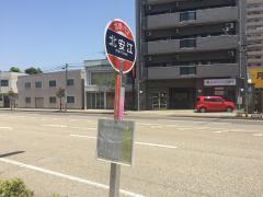 「北安江」バス停留所