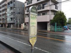 「三和橋」バス停留所