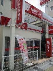 ニッポンレンタカー浦和駅前営業所