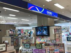 日本旅行 ゆめタウン行橋営業所
