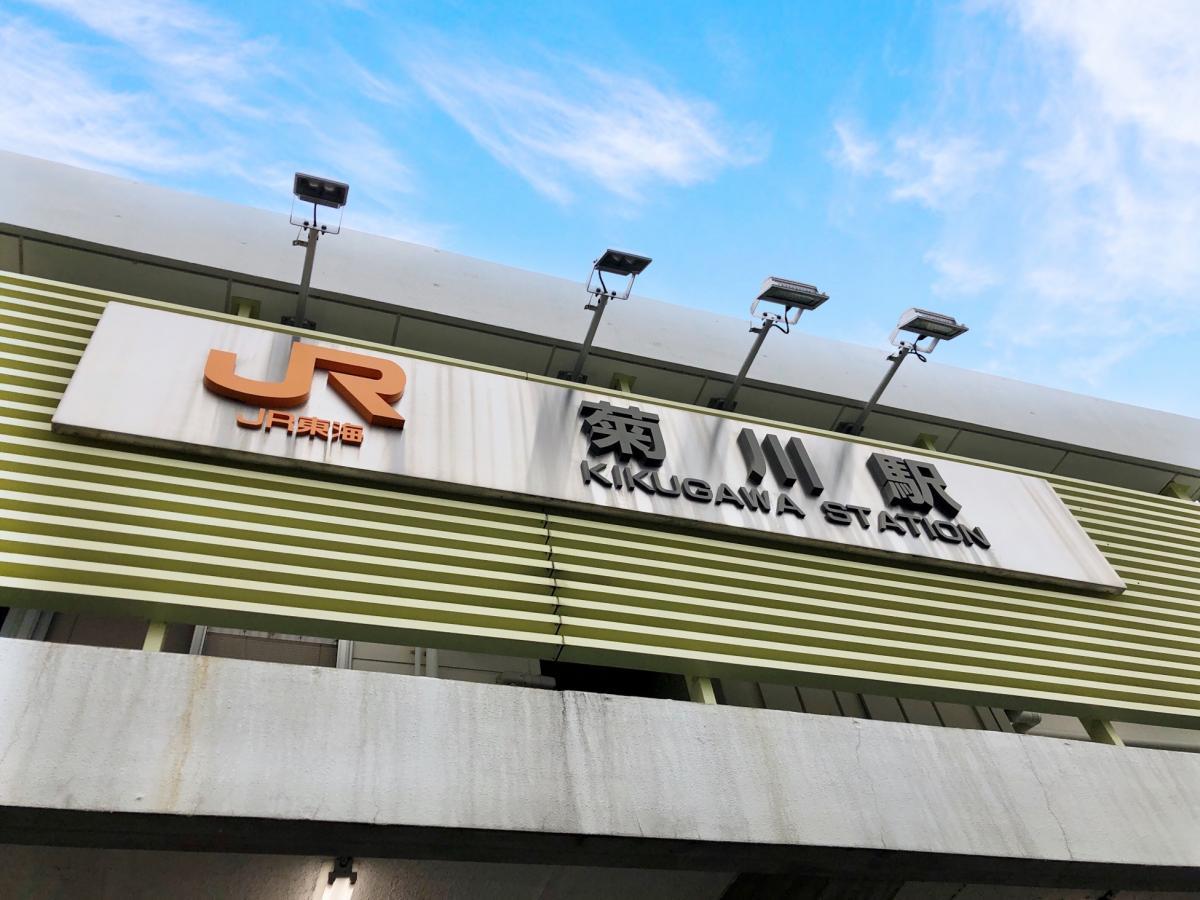から 菊川 駅 駅 静岡