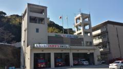 須崎消防署