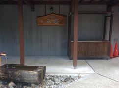 飛騨川温泉しみずの湯