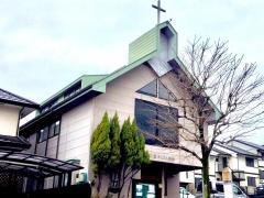 こどもの国キリスト教会