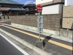 「広瀬中学校前」バス停留所