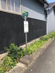 「浜口農園前」バス停留所