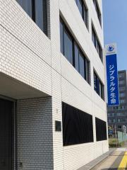 ジブラルタ生命保険株式会社 大分第一営業所