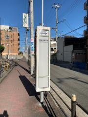 「関目保育所前」バス停留所