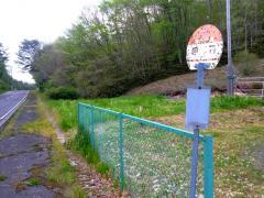 「呼石(塙町)」バス停留所