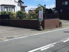 「四本松」バス停留所
