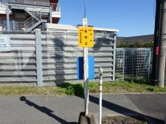 「新野辺」バス停留所
