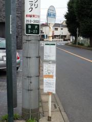 「鶴瀬小学校」バス停留所