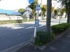 「木村南」バス停留所