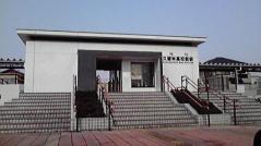 久留米高校前駅