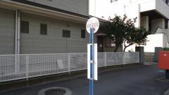 「城南高前」バス停留所