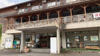 揖斐高原貝月リゾート栃の実荘