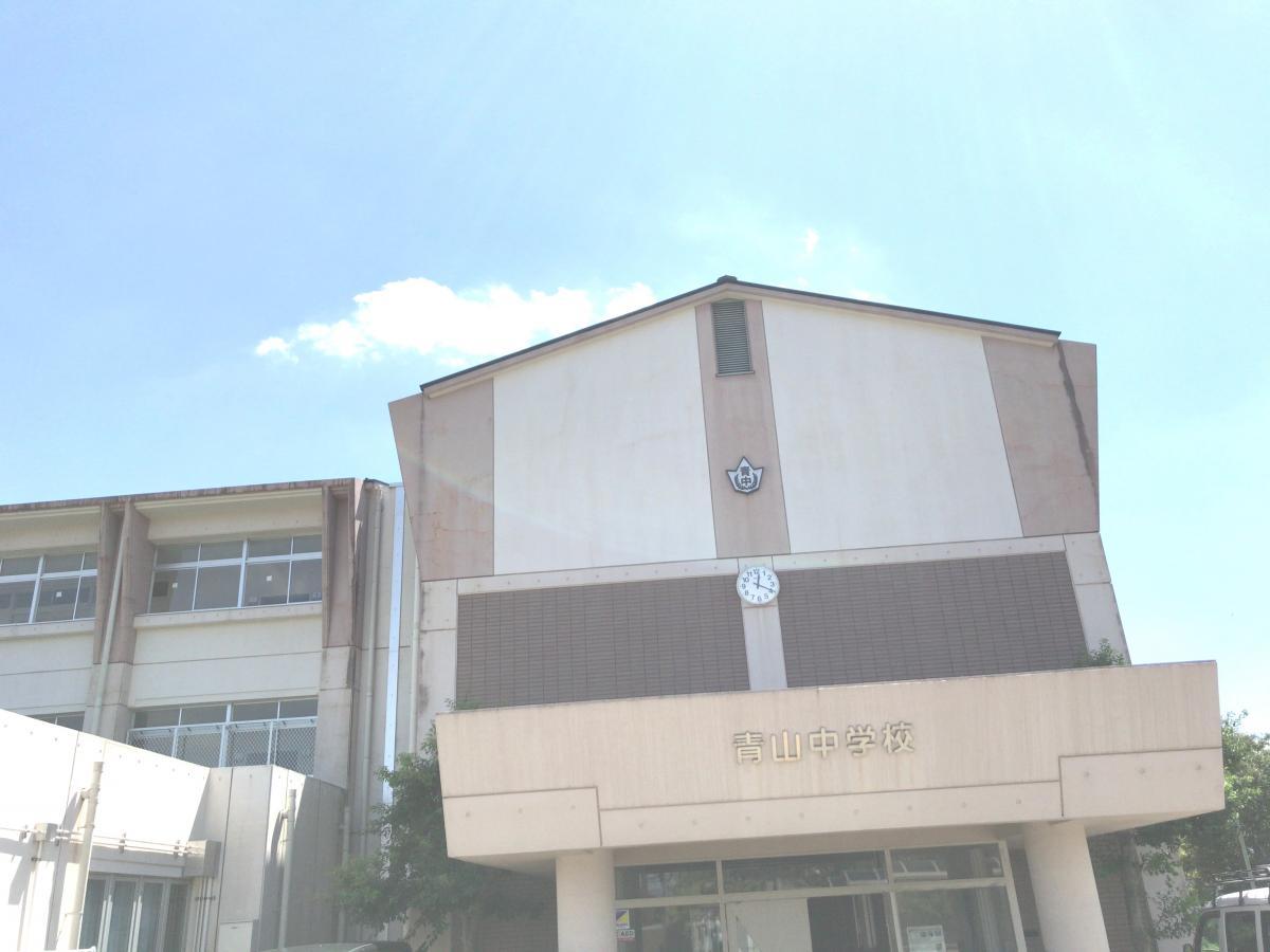 スタディピア】青山中学校(大津市青山)