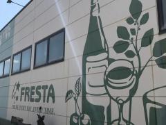 フレスタ室の木店