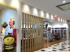 JTB流山おおたかの森ショッピングセンター店