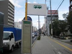 「歌島橋」バス停留所