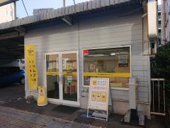 タイムズカーレンタル宮崎駅前店