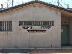 和歌山市民球場