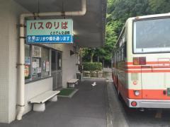 「桂浜」バス停留所
