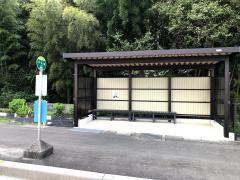 「大久保」バス停留所