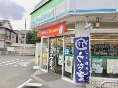 ファミリーマート 高知旭町店