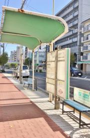 「播磨町一丁目」バス停留所