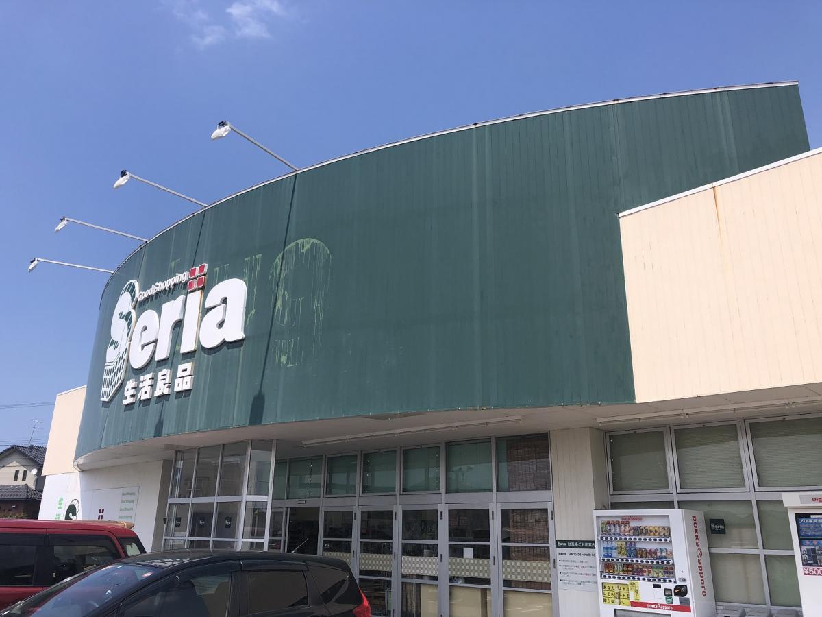 Seria 富山ひらき店