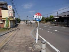 「中川原」バス停留所