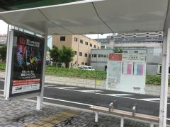 「上堀越町」バス停留所