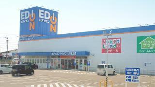 エディオン ゆめタウン丸亀北店