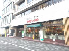 ホリーズカフェ本能寺会館店