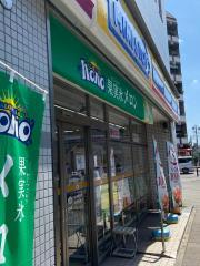 ミニストップ 名古屋金山1丁目店