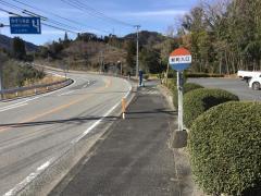 「新町入口(日之影町)」バス停留所