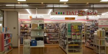 ザ・ダイソー 上尾ショーサンプラザ店