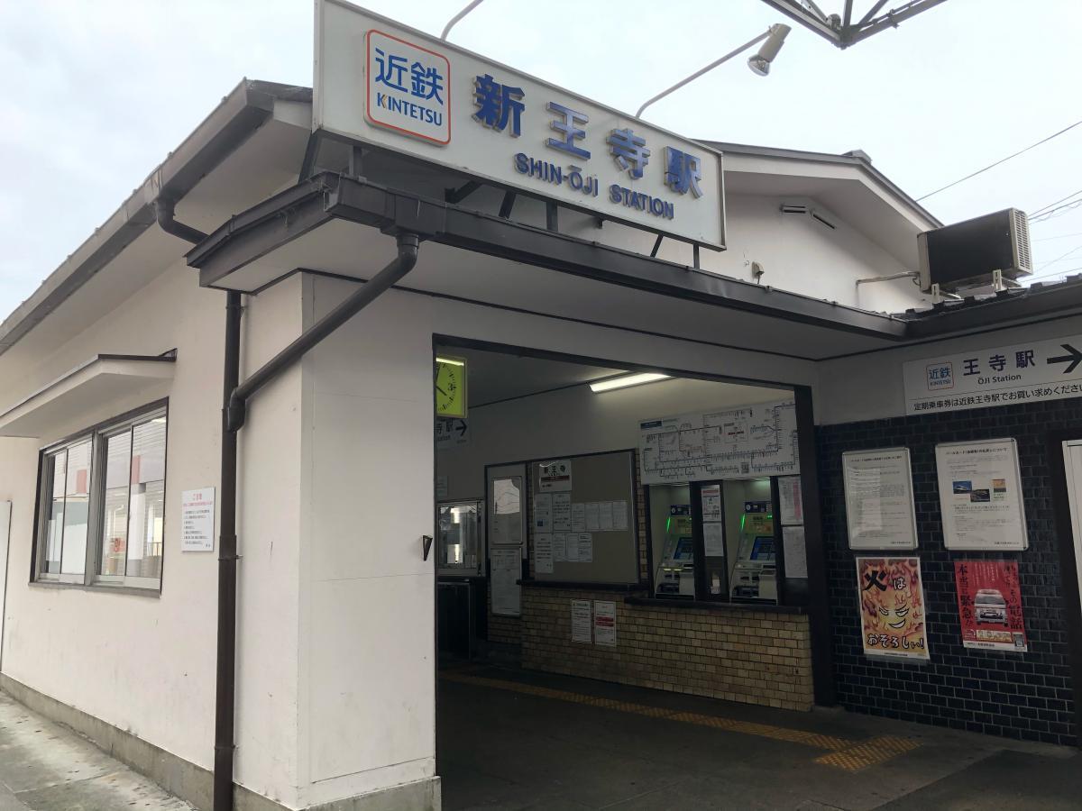 近鉄新王寺駅