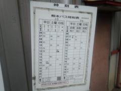 「自動車練習場」バス停留所