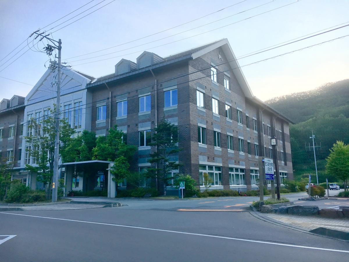 小海町役場