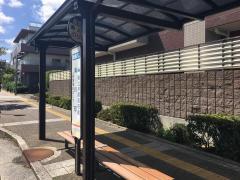 「呉川町」バス停留所