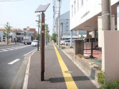 「栄町」バス停留所