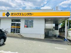オリックスレンタカー春日大通り店