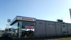 Honda Cars前橋中央渋川南店