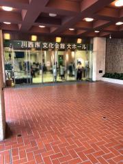 川西市文化会館