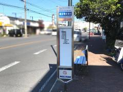 「国分寺台第6」バス停留所